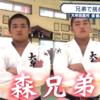 【ミライモンスター】柔道の森健心は兄弟も強い!ガンを乗り越え、戦う