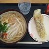 埼玉県に告ぐ【号外】香川県民はうどんを食べないと生きていけないのだろうか?