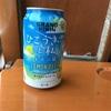 【レビュー】ひこうき雲と私 レモン篇