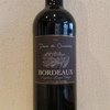 今日のワインはフランスの「ダム・ド・シャルミーユ」1000円~2000円で愉しむワイン選び(№68)