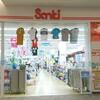 シンプソンズグッズが買える店:埼玉・ファッション市場サンキ菖蒲店