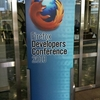 Firefox Developers Conference 2010に行ってきました