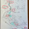 宇奈月ダムの減勢池(富山県黒部)