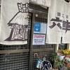 香川県のおすすめうどんスポットを紹介していきたいと思う