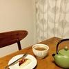 【陶器婚式って知ってますか?】一目惚れしたお湯のみ茶碗。