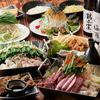 【オススメ5店】茨木(大阪)にあるもつ鍋が人気のお店