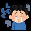 はま寿司の横浜家系ラーメンをレビュー