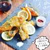 チーズとハーブのフィッシュ&チップス☆タイム*リーな釣果のセイゴ!