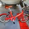 【更新】自転車シェアリングのチャリチャリに乗ってみた!