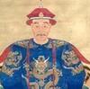 中国史上最悪の裏切り者!中国史最低の人物「呉三桂」の唾棄すべき生涯について