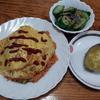 オープンオムレツとふかし芋