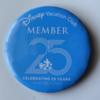 【今年だけ!】ディズニー・バケーション・クラブ(Disney Vacation Club)の25周年記念バッジをもらおう!