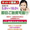 ハーツリースは東京都千代田区外神田6-14-3神田KSビル5Fの闇金です。