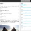 自分の全ツイートを GitHub Pages で参照できるようにした