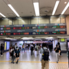 新宿駅西口改札跡