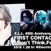 SHIN 2018年一発目はOSIRISとのツーマンライブ!