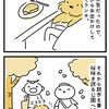 【犬漫画】7歳の誕生日は丸一日サービスデー!【ペット同伴可カフェ】