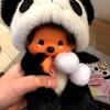 かわいすぎる!パンダをかぶったモンチッチ☆