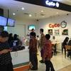 ジャカルタ 「CoCo」のタピオカミルクティはサイコーにうまい