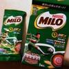 新発売のスティックタイプ『ミロ』がめちゃ便利