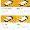 グーグルアドセンスの覚醒能力「関連コンテンツ」「インフィールド広告」発動!※追記あり