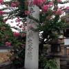 鳥羽地蔵(浄禅寺)