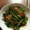 ミスト's キッチン笑 #1 ベーコンと小松菜のバター醤油炒め