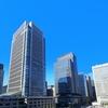再開発真っ只中!東京駅チカにある「常磐橋街区」のマンション賃貸情報をご紹介