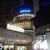 T・ジョイ PRINCE品川 の IMAX DIGITAL シアター