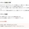 6月13日 授業内容(データベースとの連携、ゲストブック作成-設計、  Masonry,isotope(画像の幅に合わせて自動的に配列が変わる))