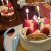 ケーキ二コでニコニコからの。。