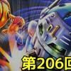 思い出の積みプラレビュー集 第206回 ☆ BANDAI 瞬速爆転 E.G.G.ファイト 01 エッグブイゼロワン