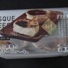 「バスクチーズケーキ」を食べました(みれい菓・北海道・スイーツ)