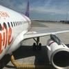 WE044 bkk/kkc A320-200 Thaismsile TG2044