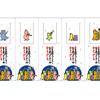 【クリア5連しおり|オリジナル記念品】全国ファミリー音楽コンクール実行委員会 様