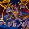 【DQMSL】深淵の魔王「ゴア・ジェノシドー」って結局強いの?