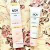 ノブ(NOV)のUV化粧下地は低刺激でキレイにつけられる。使用感想・口コミ