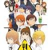 WORKING 3期最終話 ファイナルなんたらが近日中に放送決定!