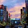 新宿で闇金に強い弁護士はコチラ