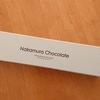 Nakamura Chocolate【兵庫県神戸市/バレンタイン催事】