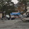 岩木山神社とUFO