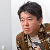 【実業家】堀江貴文氏「電話してくる人とは仕事するな」 自分の時間を取り戻して「多動力」を発揮せよ