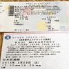 Paul McCartney 27 Apr@東京ドーム