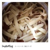 今日のスープジャー と ハッセルバックポテト
