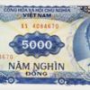 ベトナムドンで貯金ってどうなの?③「悲報!ベトナム大手銀行Vietcombankオンライン定期預金中止」