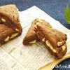 ホットケーキミックス で作る ココア チョコスコーン 簡単 レシピ♪(トースターで焼く♪)