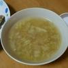 家でできる!ファミレスのコンソメスープ味のスープと節分余りもの即席海鮮野菜丼。