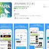 海外でJFN PARKラジオに試聴に挑戦!?