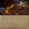 #548 『パスファインダー:キングメーカー』プレイ日記vol.2 冒険の始まりでアルドーリのムチャぶり感がすごい【ゲーム】