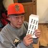コテコテの阪神タイガースファンの友人、テラダの誕生日をお祝いしました!